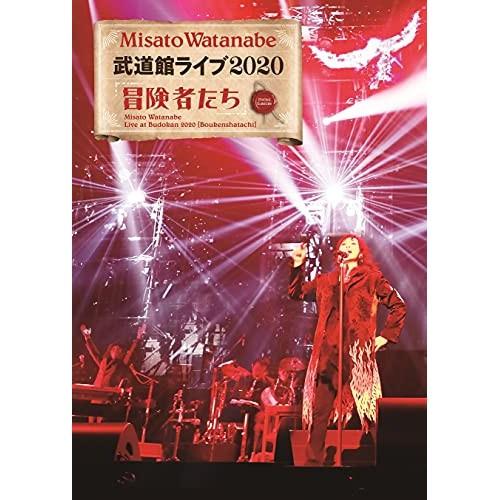 【Blu-ray】渡辺美里 武道館ライブ2020 冒険者た...