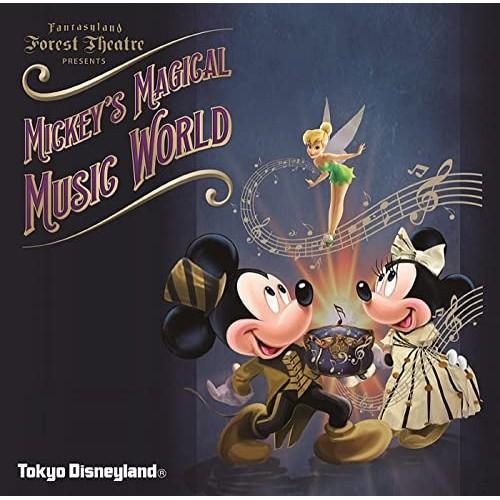 【CD】東京ディズニーランド(R) ミッキーのマジカ...