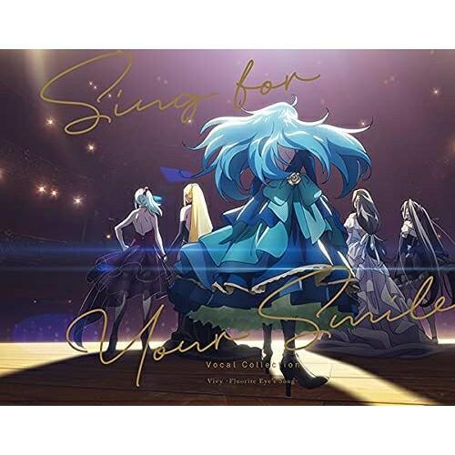 【CD】Vivy -Fluorite Eye's Song- Vocal Collec...