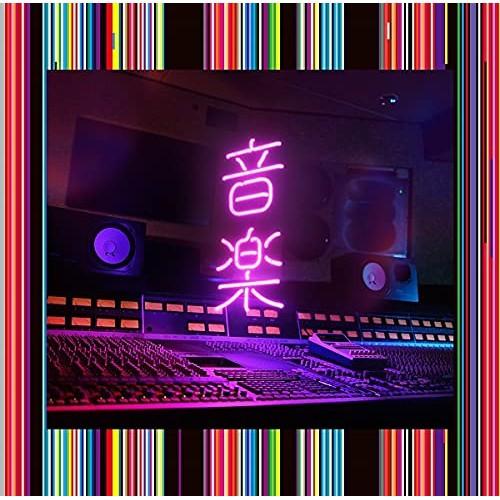 【CD】音楽(通常盤)/東京事変 [UPCH-20568] トウ...