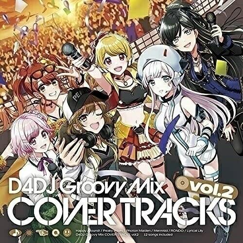【CD】D4DJ Groovy Mix カバートラックス vol.2/H...
