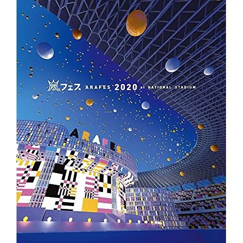 【Blu-ray】アラフェス2020 at国立競技場(通常盤)...