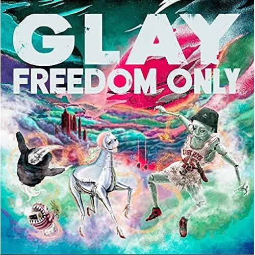 (予約)【CD】FREEDOM ONLY/GLAY [PCCN-48] グレイ...