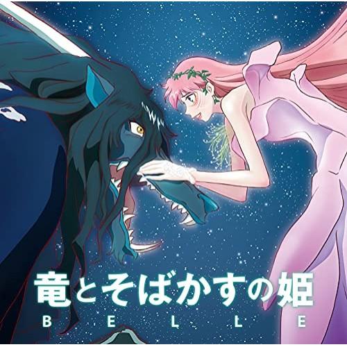 (発売後取り寄せ)【CD】竜とそばかすの姫 オリジ...