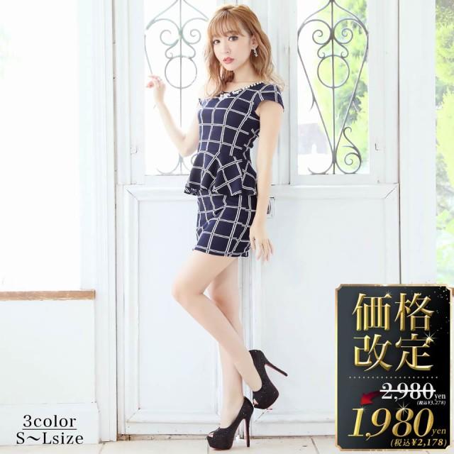 f82927d860830 ドレス キャバ ワンピース S Mサイズ  2ピース バ... ドレス キャバ ワンピース S Mサイズ  2ピース バイカラーチェック柄ぺプラム  ...