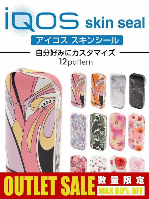 [outlet/6%OFF]SALE★800円 iQOSシール 12色から...