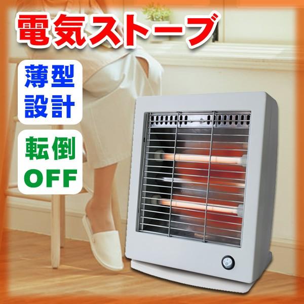 【送料無料】電気ストーブ 600W TEKNOS テクノス...