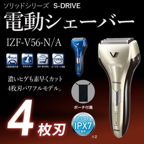 電動シェーバー S-DRIVE 泉精器 IZUMI イズミ IZF...
