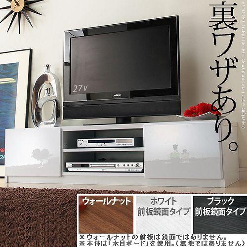 背面収納TVボード ロビン 幅120cm テレビ台 テレビボード ローボード m0600001wh 代引不可