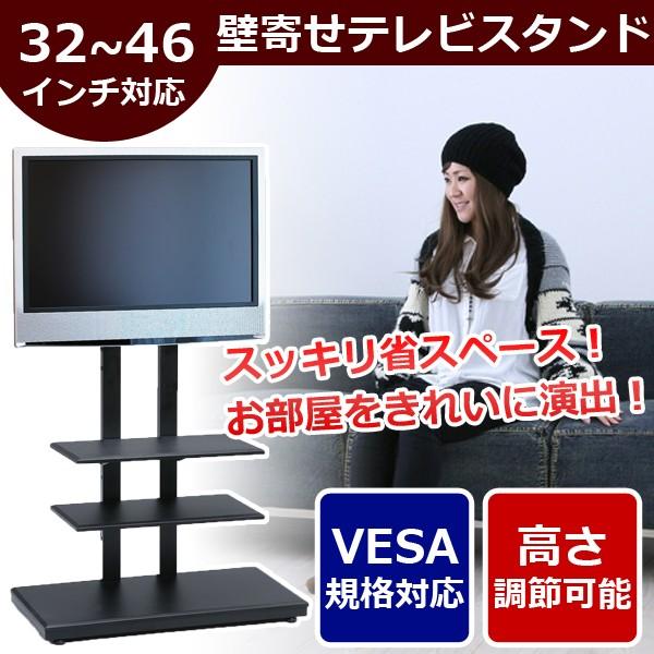 送料無料 テレビスタンド SunRuck サンルック SR-...