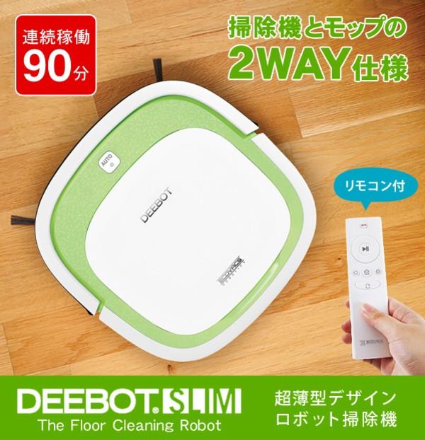 【3,000円クーポン配布中】ロボット掃除機 エコバ...