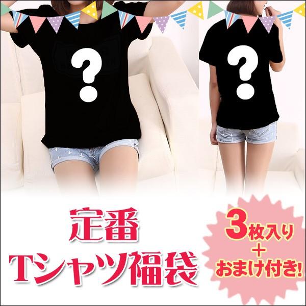 【送料無料】Tシャツ レディース 半袖 プリント ...