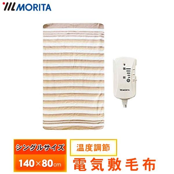 「SALE」 電気敷毛布 シングルサイズ 140×80cm ...
