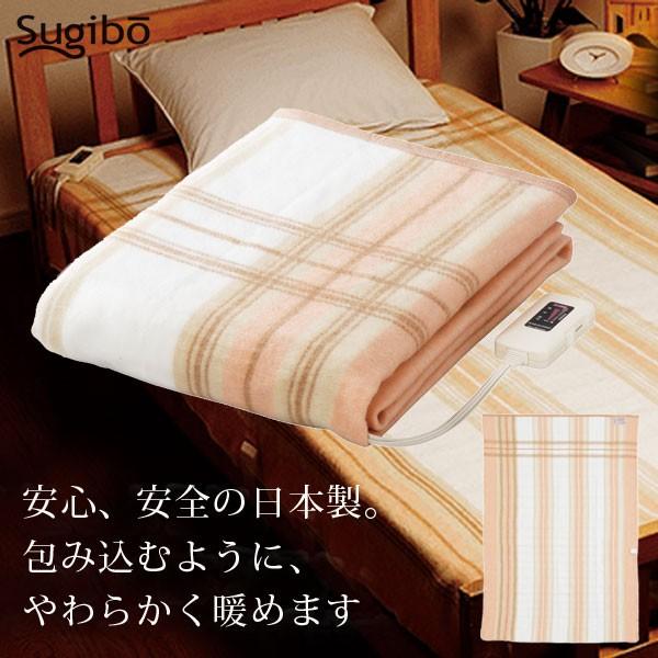 「翌日配達」 電気毛布 掛敷兼用毛布 SUGIYAMA 椙...