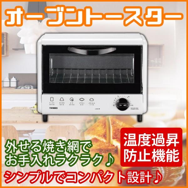 オーブントースター 2枚 タイマー 温度過昇防止機...