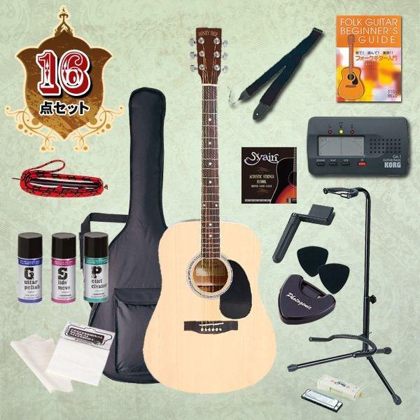 【代引不可】 フォークギター入門セット HONEYBEE (ハニービー) アコースティックギター 初心者入門セット 16点 F15