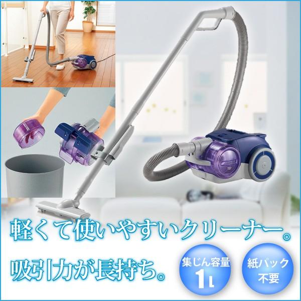 【送料無料】家庭用クリーナー サイクロンクリー...