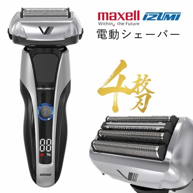 電動シェーバー Z-DRIVEシリーズ 4枚刃 往復式 日...