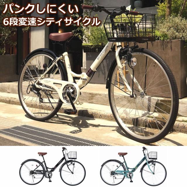 折りたたみ自転車 シティサイクル 26インチ シマ...
