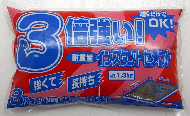 耐重量インスタントセメント 1.3KG