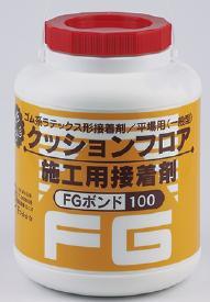 クッションフロア用接着剤FGボンド100