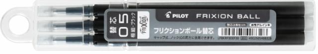 パイロット フリクション用替芯 0.5ミリ 黒3P LFB...