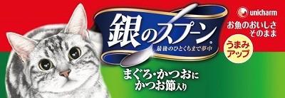 銀のスプーン缶 かつお節70g