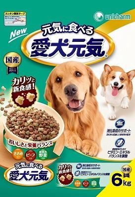 愛犬元気ささみ・ビーフ・緑黄色野菜6.0kg