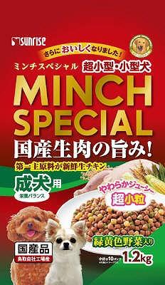 ミンチスペシャル 小型犬野菜 1.2kg