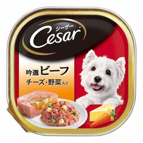 シーザー 吟選ビーフ チーズ・野菜入り 100...