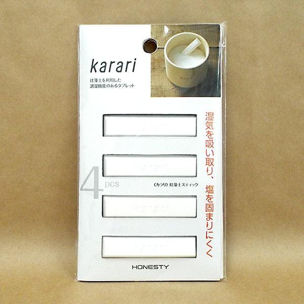Karari (カラリ) 珪藻土スティック 4...