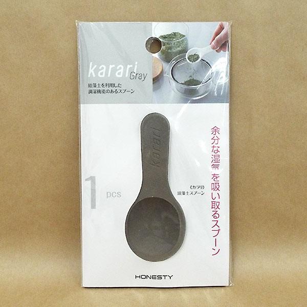 Karari (カラリ) 珪藻土スプーンS グ...