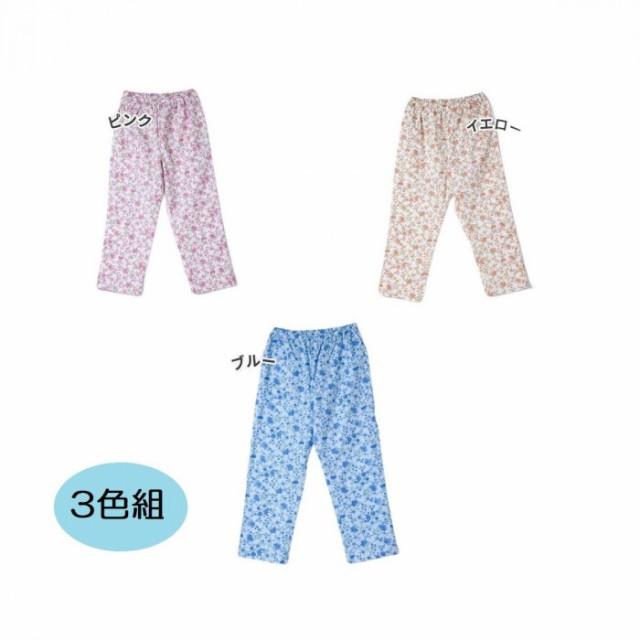 欲しかったパジャマの下 3色組 3L・SPP-10075 5L...