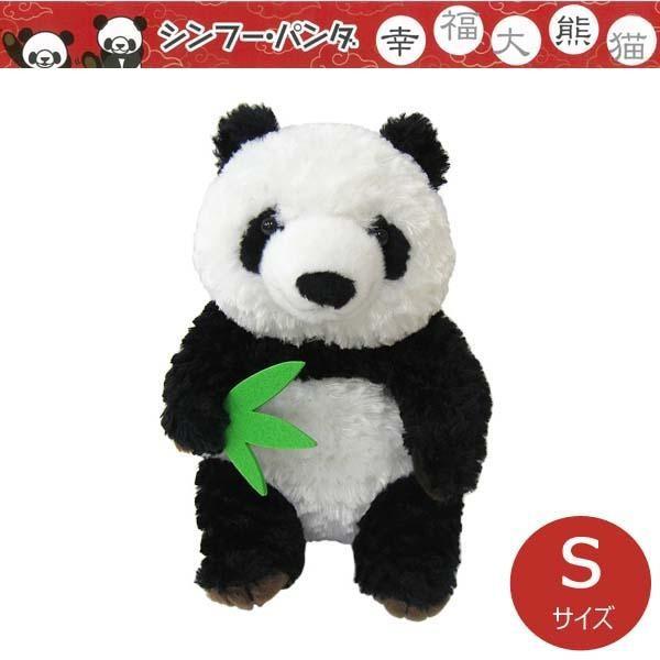 シンフー・パンダ ぬいぐるみ S 180156
