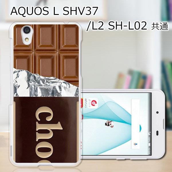 UQmobile AQUOS L2 SH-L02 ハードケース/カバー ...
