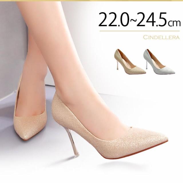0ac2a66a8a18f パーティー パンプス 痛くない 結婚式 レディース 靴 ハイヒール ピンヒール フォーマル ヒール ローヒール 二次会 アンクル ストラップ