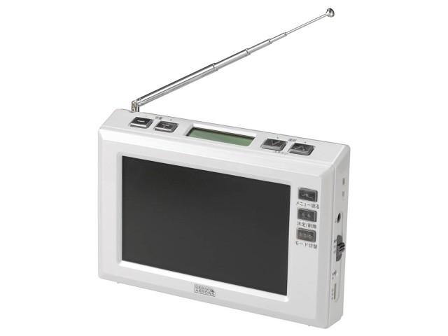 ヤザワコーポレーション 携帯テレビ TV03WH [ホワ...