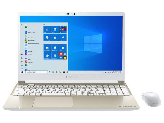 Dynabook ノートパソコン dynabook C8 P1C8PPBG [...