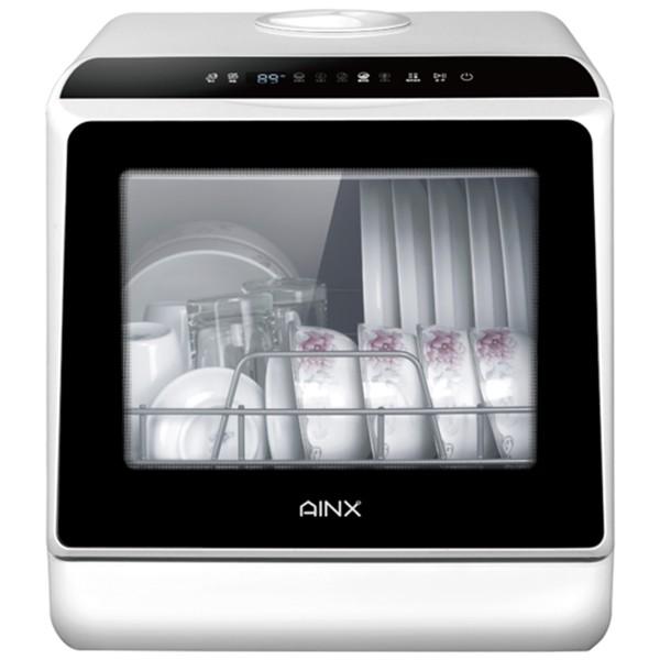 食器洗い機 食器乾燥機 設置工事不要 家庭用 卓上...
