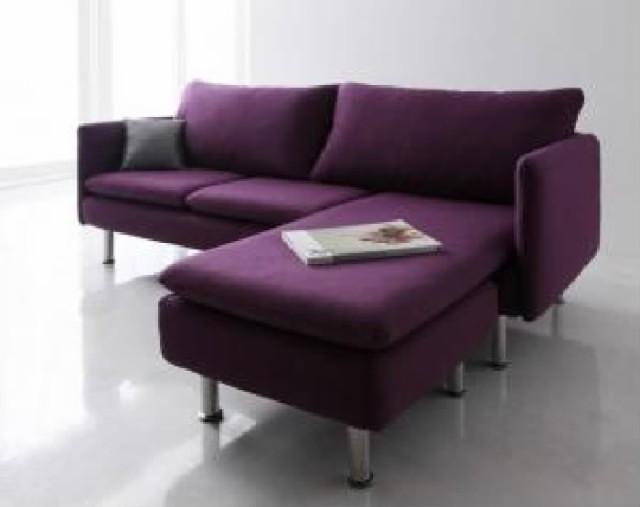 ソファ 3人 パープル 紫