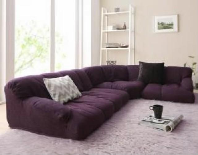 フロアソファ(幅:1P+2P+コーナー)(色:パープル紫)...