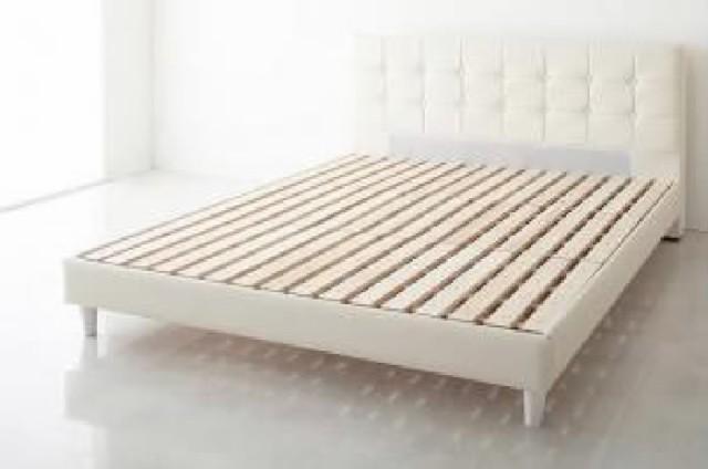 ダブルベッド 白 デザインベッド用ベッドフレーム...