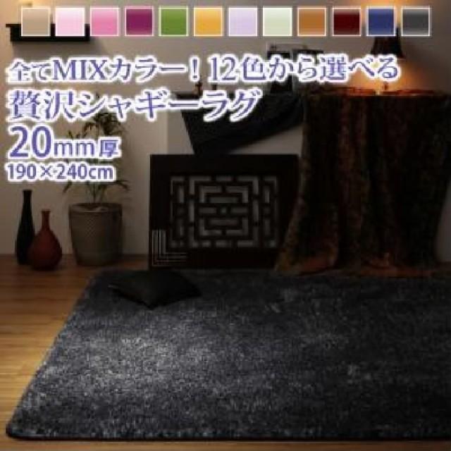 12色×4サイズから選べる すべてミックスカラー ...