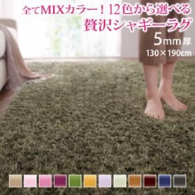 12色×6サイズから選べる すべてミックスカラー ...