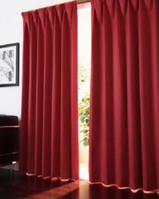 20色×54サイズから選べる防炎・1級遮光カーテン ...