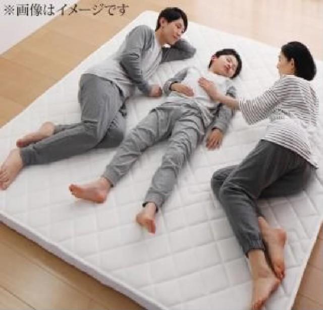 キングサイズベッド用 マットレス アイボリー