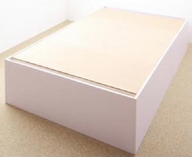 送料無料 単品 大容量収納庫付きベッド 用 ベッド...