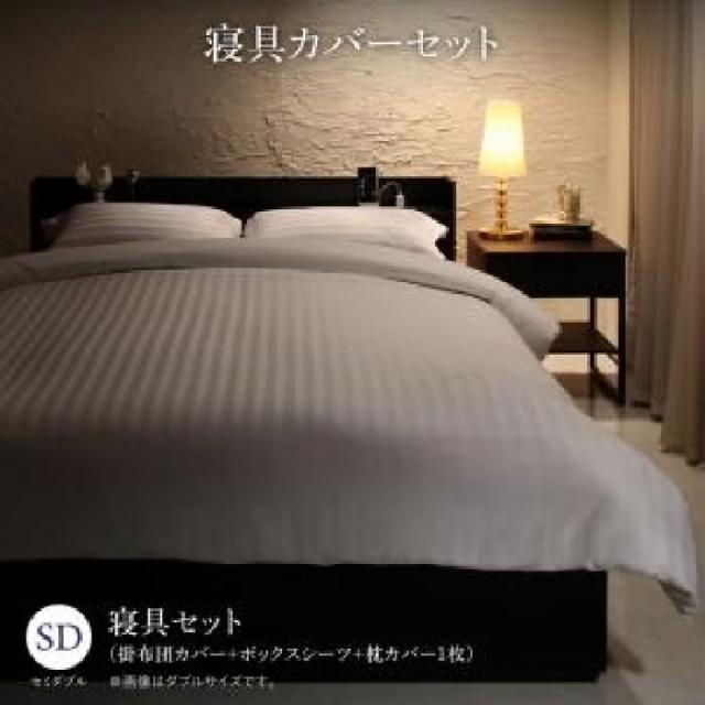 セミダブルベッド 白 整理 収納付き ベッド 寝具...