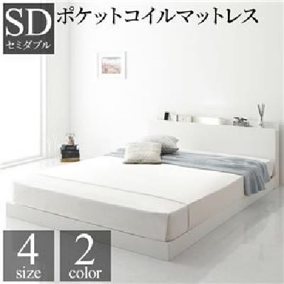 セミダブルベッド 白 ホワイト ベッド 低床 ロー...