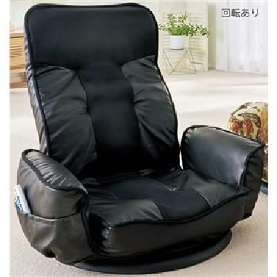 肘付き 回転式 座椅子 (イス チェア) /パーソナル...